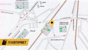 Пункт приема лома в Дзержинском