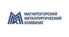 ОАО «Магнитогорский металлургический комбинат»