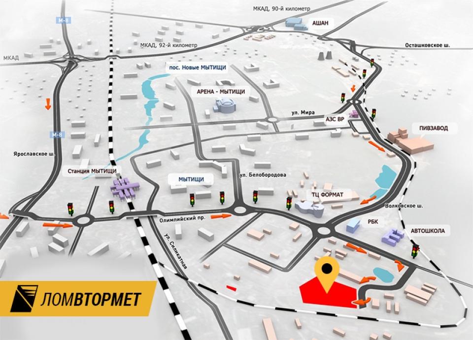 Как проехать в пункт приема металлолома на телевизорной алюминий цена лом в Протвино